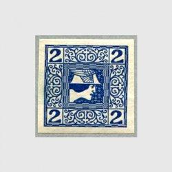 オーストリア 1908年新聞切手2h