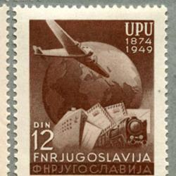 ユーゴスラビア 1949年UPU75年3種