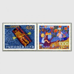 ユーゴスラビア 1977年児童画2種