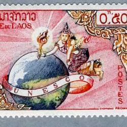 ラオス 1958年ユネスコパリ本部開設4種