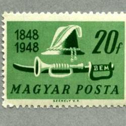 ハンガリー 1948年軍帽と剣とラッパ