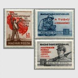 ハンガリー 1954年民主共和国35年3種