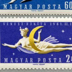 ハンガリー 1961年宇宙船ビーナス4種