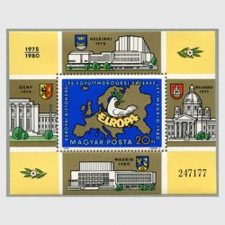 ハンガリー 1980年ヨーロッパ安全協会会議小型シート