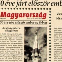ハンガリー 2011年人類初宇宙飛行50年小型シート