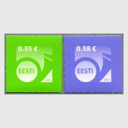 エストニア 2011年ポストホルン2種