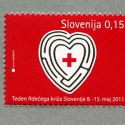 スロベニア 2011年チャリティー切手