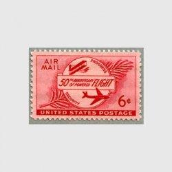アメリカ 1953年航空切手 動力飛行50年