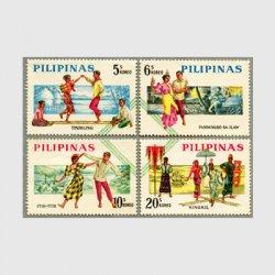 フィリピン 1963年バンブーダンス4種