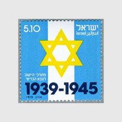 イスラエル 1979年ユダヤ旅団の旗