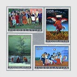 ユーゴスラビア 1974年「子供のダンス」など4種