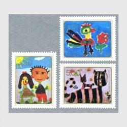 ユーゴスラビア 1974年児童画3種
