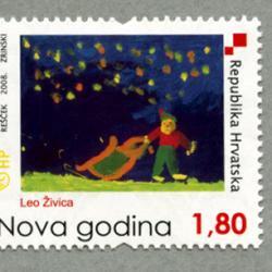 クロアチア 2008年クリスマス