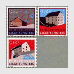 リヒテンシュタイン 2009年建物3種