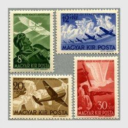 ハンガリー 1942年Horthy航空基金4種
