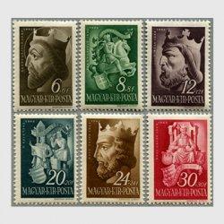 ハンガリー 1942年St.Ladislaus生誕900年など6種