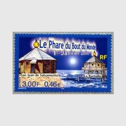 フランス 2000年世界の果ての灯台