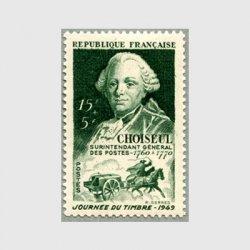 フランス 1949年切手の日