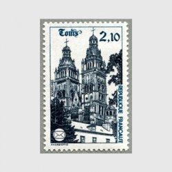 フランス 1985年ツール大聖堂