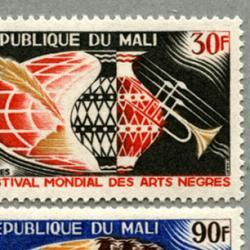 マリ共和国 1966年黒人奴隷祭3種