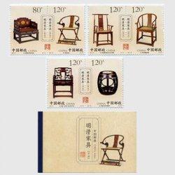 中国 2011年明清時代の家具・椅子