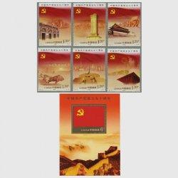 中国 2011年共産党成立90年