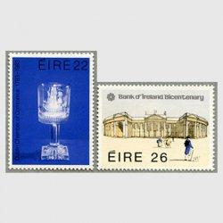 アイルランド 1983年タンブラーなど2種