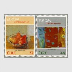 アイルランド 1993年ヨーロッパ切手 銅鍋の洋ナシなど2種