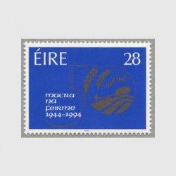 アイルランド 1994年Marca na Feirme50年