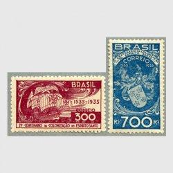 ブラジル 1935年エスピリトサント植民地400年2種