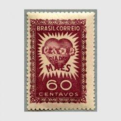 ブラジル 1951年母の日