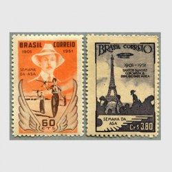ブラジル 1951年サントスデュモン、エッフェル塔フライト50年など2種※難品