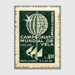ブラジル 1959年ポルトアレグレ世界ヨット大会