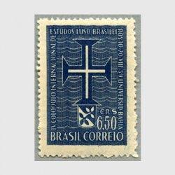 ブラジル 1959年Lusitaniaの十字架