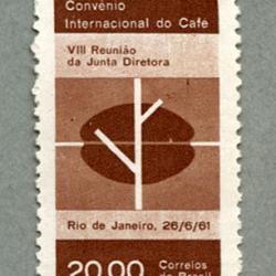 ブラジル 1961年コーヒー会議