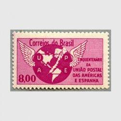 ブラジル 1962年UPAE50年