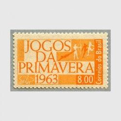 ブラジル 1963年春の競技会