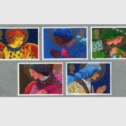 イギリス 1998年クリスマス切手5種