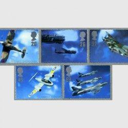 イギリス 1997年英国空軍機5種