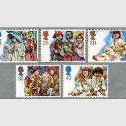 イギリス 1994年クリスマス切手5種「子供劇」