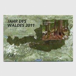 オーストリア 2011年ヨーロッパ森林年(種入り)