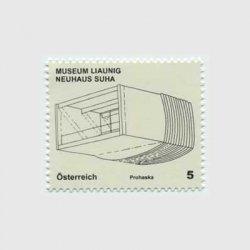 オーストリア 2011年リアウニック美術館