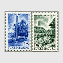 ルクセンブルグ 1966年キルヒベルクの風景など2種