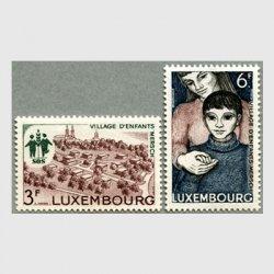 ルクセンブルグ 1968年Morsch子供村2種