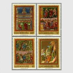 ルクセンブルグ 1971年11世紀の装飾画4種