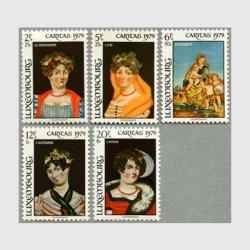 ルクセンブルグ 1979年19世紀のガラスペイント5種