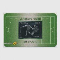 フランス 2011年銀製切手ラグビー