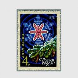 ロシア 1977年クリスマス衛星と雪の結晶とモミの木