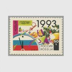 ロシア 1992年クリスマス時計 ※少陽ヤケ