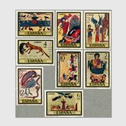 スペイン 1975年聖書より8種